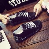 帆布鞋 春季秋款黑色帆布鞋 女韓版百搭潮鞋低幫學生休閒布鞋板鞋 唯伊時尚