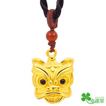 幸運草金飾-護佑寶獅-黃金墜子 醒獅 獅子 獅子造型