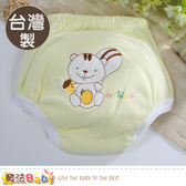 寶寶尿褲 台灣製嬰幼兒學習褲 強吸防漏尿褲 魔法Baby