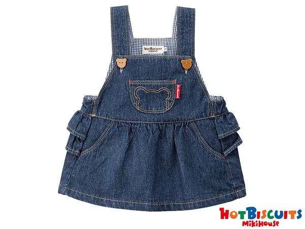 HOT BISCUITS 牛仔吊帶裙(藍)