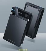 綠聯硬盤盒3.5/2.5英寸通用usb3.0臺式機筆記本電腦外置sata讀取器 母親節特惠