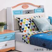 【森可家居】喬治藍色3.5尺床頭箱 8HY190-6 掀蓋內可置物 兒童 單人 MIT台灣製造 出清折扣