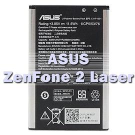 【C11P1501】ASUS 華碩 原廠電池 ZE550KL ZE551KL ZE601KL ZD551KL