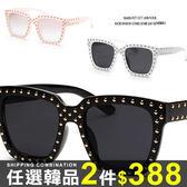 2 件388 太陽眼鏡龐克鉚釘方框太陽眼鏡墨鏡~09J0027 ~