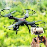 遙控飛機氣壓定高無人機航拍飛行器四軸充電耐摔兒童玩具直升機多色小屋igo