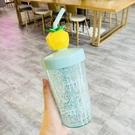 夏季韓版潮流酷冰杯塑料杯男女生網紅ins情侶水杯子便攜制冷杯