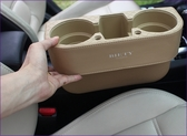 259A037-1  【好康汽機車商品專櫃】椅縫杯架 皮質米款不挑隨機出貨 單入 多功能飲料架/置物架