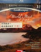 【停看聽音響唱片】【BD】世界絕景 - 最美麗的地方(3碟)