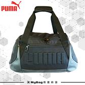 PUMA GYM運動小袋(N) 休閒手提袋 旅行袋 深色 076835 得意時袋