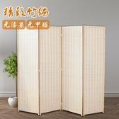 日式屏風隔斷折疊客廳簡易簡約現代雙面移動折屏實木臥室推拉布藝YJT