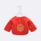 嬰兒和服 秋冬保暖迷你大紅色鋪棉上衣