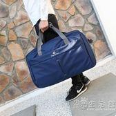 大容量手提旅行包防水行李袋男女旅游包可套拉桿旅行袋大包搬家包