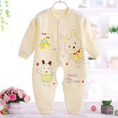 嬰兒連體衣春秋新生兒哈衣爬服裝夏季嬰兒衣服男女寶寶0-3-9-12月