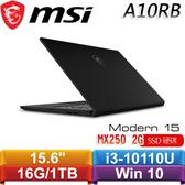MSI微星 Modern 15 A10RB-041TW 15.6吋窄邊框輕薄創作者筆電