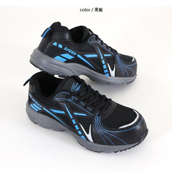 男款 SPEED 寶瑪仕副牌 3014 超輕量防砸塑鋼鞋 安全鞋 鋼頭鞋 工作鞋 勞工鞋 勞保鞋 59鞋廊
