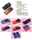 行李箱綁帶 束帶 18-32吋通用 (隨機出貨) 橫向長度200cm、縱向高度180cm、帶身寬5cm