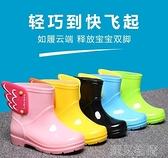 兒童雨鞋寶寶防滑雨靴小孩嬰水鞋 遇見初晴