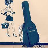 吉他包加厚雙肩民謠木吉它琴袋 【格林世家】