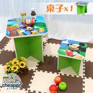 【居家cheaper】迪士尼正版授權 環保無毒紙家具 《桌子x1》兒童桌椅 書房家具 椅子 桌子 Disney