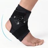 護踝男女腳腕關節備運動綁帶籃球護腳踝保護套 伊芙莎