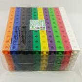 【台灣製USL遊思樂】多向連接方塊(2cm,10色,500pcs)-正方形 / 袋