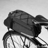 車包山地自行車包騎行尾包後貨架包馱包單車裝備配件 「潔思米」 IGO