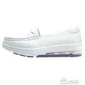 氣墊護士鞋女軟底白色平底厚底楔形透氣不累腳舒適小白鞋2020夏季新款