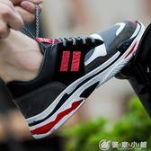 帆布鞋 男鞋春夏戶外運動休閒男士韓版跑步休閒鞋子 優家小鋪