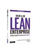 二手書博民逛書店《精實企業|高績效組織如何達成創新規模化 Lean Enterp