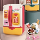 兒童過家家廚房大號仿真冰箱玩具男孩女孩3-6歲5益智早教生日禮物 璐璐生活館