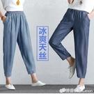 天絲牛仔褲女九分褲大碼寬鬆中老年鬆緊腰媽媽褲夏季超薄款燈籠褲