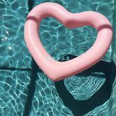 120CM愛心游泳圈充氣心形腋下圈救生圈成人水上浮排度假浮床泳圈 格蘭小舖