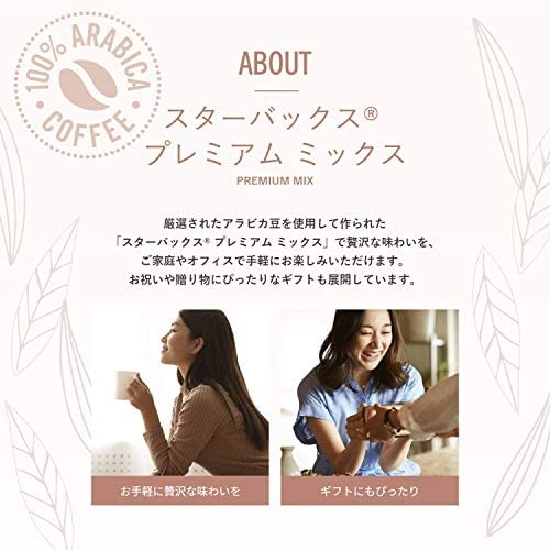 【3盒組/多款可選】日本 星巴克 冬季限定咖啡禮盒組 拿鐵 焦糖 摩卡 抹茶 送禮【小福部屋】