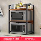 廚房置物架落地多層收納架台面雙層烤箱架子廚房用品微波爐置物架