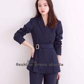 依Baby 韓國氣質職業西裝套裝 兩件套