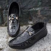 【黑色星期五】春夏季新款男士商務休閒鞋青年豆豆鞋日常正韓潮流懶人鞋