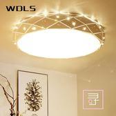 主臥室燈led吸頂燈簡約現代書房燈創意北歐燈具簡歐房間燈客廳燈