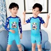 佑游兒童泳衣男童中大童分體卡通長袖游泳衣溫泉泳褲套裝游泳裝備歐韓時代