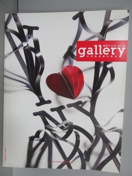 【書寶二手書T9/設計_EXT】Gallery_04期