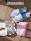 居家用防滑軟底洗澡浴室地板女夏天涼拖鞋
