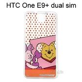 迪士尼透明軟殼 [點點] 小熊維尼&小豬 HTC One E9+ dual sim (E9 Plus)【Disney正版授權】