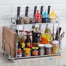 廚房置物架廚房置物架收納架調味架雙層調料...