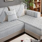 沙發罩 沙發墊四季通用雙面布藝防滑皮全包沙發套沙發罩巾全蓋
