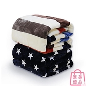毛毯被子冬季加厚法蘭絨單人宿舍學生珊瑚絨床單【匯美優品】