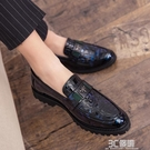 增高鞋 韓版尖頭小皮鞋男內增高漆皮英倫百搭男鞋休閒結婚潮流發型師鞋子 -完美