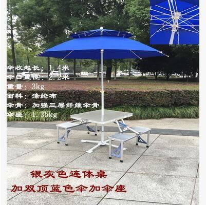 熊孩子❃戶外鋁合金連體加厚折疊桌椅便攜式(主圖款21)