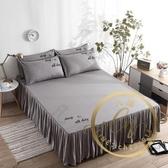 床裙 床笠夏季純棉床裙式床罩單件全棉床套床笠床單1.5米1.8床墊防滑保護套-凡屋
