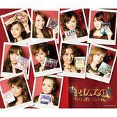 夢幻早安少女組 夢幻少女(1) 雙CD附DVD (音樂影片購)