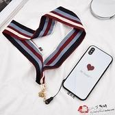 手機掛繩iPhoneX氣質手機掛繩絲巾絲帶蘋果7plus6s相機通用掛脖子長織帶 陽光好物