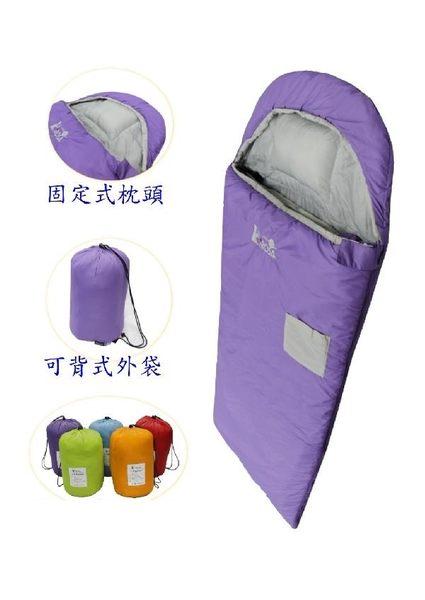 Lirosa 吉佳諾 兒童中空纖維睡袋 AU022 (顏色隨機) 化纖睡袋 登山 露營 旅行 【易遨遊戶外用品】